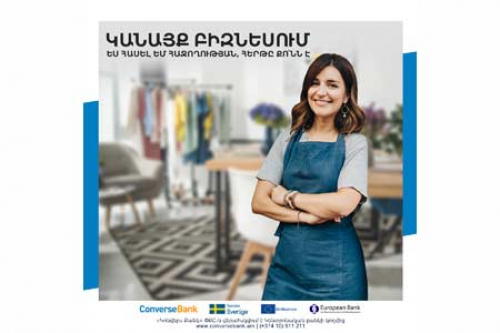 Converse4Women - comprehensive support for Converse Bank female borrowers