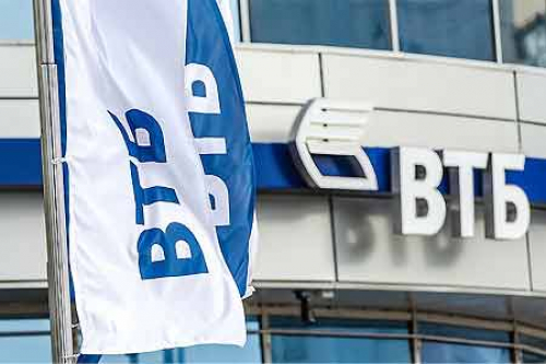 New composition of Board of VTB Bank (Armenia) approved