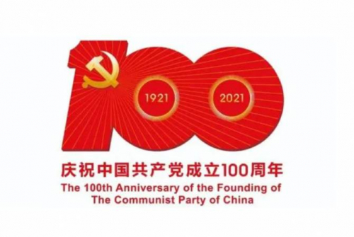 Speech at a Ceremony Marking the Centenary of the  Communist Party of China. July 1, 2021 Xi Jinping