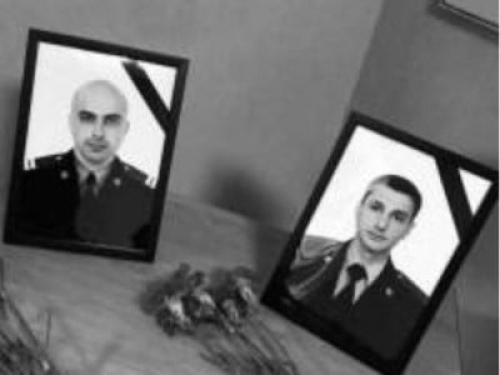 Armenian bailiffs killed in Sochi posthumously awarded Order of Courage by Putin