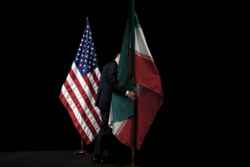 Washington announces about readiness of starting direct talks with Iran